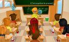 Игра на экзамене для девочек и винкс клуб мой!