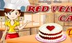 Игра учимся готовить торт Влюбленных и winx маг Звезда!